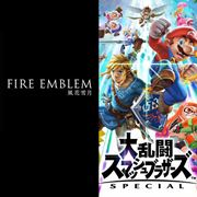 ファイアーエムブレム完全新作、スマブラ発売日など任天堂E3発表まとめ