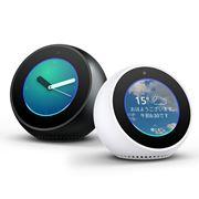 丸型ディスプレイ付き「Amazon Echo Spot」が本日から予約スタート! 7月末発売で価格は14,980円