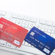 クレジットカード2枚持ちのススメ。おすすめ組み合わせ5例も紹介