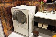 見せたくなるドラム式洗濯機! 直方体フォルムのパナソニック「Cuble」誕生
