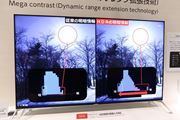 「CEATEC JAPAN 2015」で見えた「3つのテレビ最新トレンド」