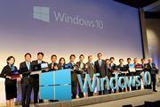 6社からWindows 10スマホが登場! VAIOやトリニティが開発表明