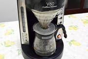 """""""通""""が求める機能満載! ハリオのコーヒーメーカー「V60 珈琲王」が人気の理由とは?"""