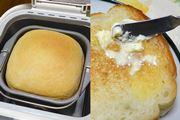 バターがなければ作ればいい! ホームベーカリーでできる絶品フレッシュバター