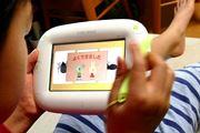 自習癖が付きそう! 未就学児の手にフィットする知育タブレット「kids-word」を使ってみた