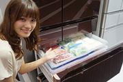 冷凍もおいしく保存! 鮮度を守る3つの技術を搭載した日立の新しい冷蔵庫