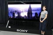 ソニーのテレビ史上最高画質を実現! 4K液晶テレビ「BRAVIA Z9Dシリーズ」登場