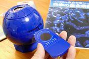 電池で動く超小型の家庭用プラネタリウム「HOMESTAR」は旅先でも楽しい!