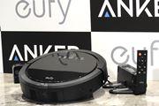 モバイルバッテリーで知られるAnkerが、新家電ブランド「eufy」を発表!