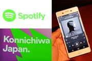 4000万曲以上を月額980円で楽しめる「Spotify」が、ついに国内サービス開始