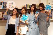 犬山紙子さんとインスタ美女による優雅な「ボドゲ女子会」レポート