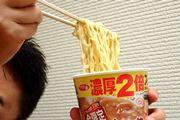 """「お店を超えた!」 """"濃厚2倍""""の「青葉 中野本店」カップ麺を今すぐ食べてほしい理由"""