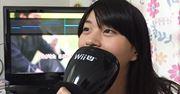 Wii U専用マイクカバーで、周りを気にせずおうちカラオケ♪