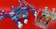タミヤの簡単キットで、作ろう! 遊ぼう! 昆虫ロボット