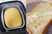 ふわふわの塩糀パンや2種類の焼き芋が作れるホームベーカリー「ふっくらパン屋さん」に激ハマり!