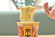 """""""安うまラーメンチェーン""""来来亭、カップ麺は「京都風醤油ラーメン」をどこまで再現した?"""