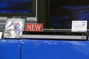 Ultra HD Blu-ray対応! 4Kテレビの真価を引き出すAQUOSブルーレイの最新レコーダー