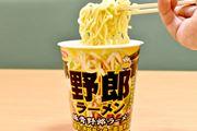 """""""二郎インスパイア系""""を避けていた人にこそ食べてほしい、「野郎ラーメン」コラボカップ麺"""
