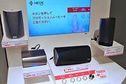 新ブランド「HEOS by Denon」から、プレイリストをみんなでシェアできるネットワークスピーカーが登場!