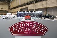 ニュル最速のランボやラリー仕様のフェラーリも!100台超の名車が集まった「オートモビルカウンシル」