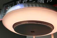 LEDシーリングライトなのに空気清浄機! シャープ「天井空清」がかなりよさげ!!
