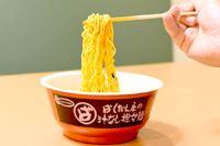 """エースコック「ばくだん屋 汁なし担々麺」は、お店の""""ウマ辛""""をパーフェクトに再現!"""