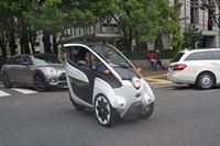 トヨタのスマートモビリティ「i-ROAD」路上走行レポート