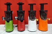 自宅で手作り青汁を楽しめるシャープ「ヘルシオ グリーンプレッソ」誕生!