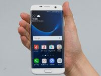 「Galaxy S7 edge SC-02H」24時間使用速報レポート!