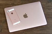 価格据置きでパワーアップした新型「MacBook」、新色ローズゴールドモデルを試す