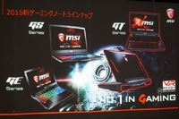 MSI����S���f��GeForce GTX 10�V���[�Y�𓋍ڂ����Q�[�~���O�m�[�gPC�V���f�����o��I