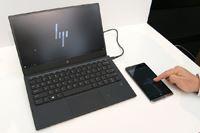 スマホがノートパソコンに変身!? Windows 10 Mobileスマホ「HP Elite x3」