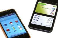 Apple Payとおサイフケータイの違いは?「スマホ決済」の基本をわかりやすく解説