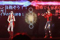 新しい2.5次元キター! ARキャラクターによる世界初の完全生ライブ「AR performers」に大興奮