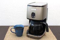 """ボタン1つで""""香り""""が変わった!? デロンギ製コーヒーメーカーの「アロマ効果」がスゴい"""