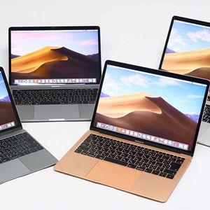 Macノートの選び方【2017年版】 MacBook、MacBook Air、MacBook Proどれを選ぶ?
