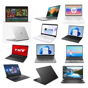 《2017年》タイプ別おすすめノートパソコン 買い替えるならこの1台!