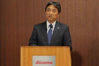 NTTドコモが、家族向けプランに月額980円の新料金を発表