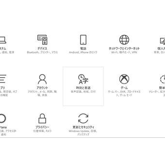 日本語Windows 10で英語キーボードを使う方法