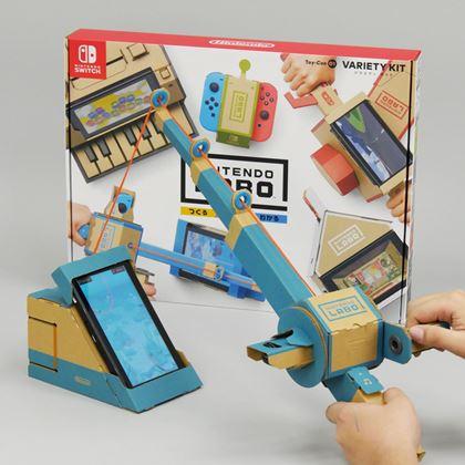 「Nintendo Labo」レビュー。 スイッチでこんなことができるなんて!