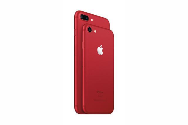 iPhone 7(PRODUCT)RED。アップルロゴ以外が真っ赤