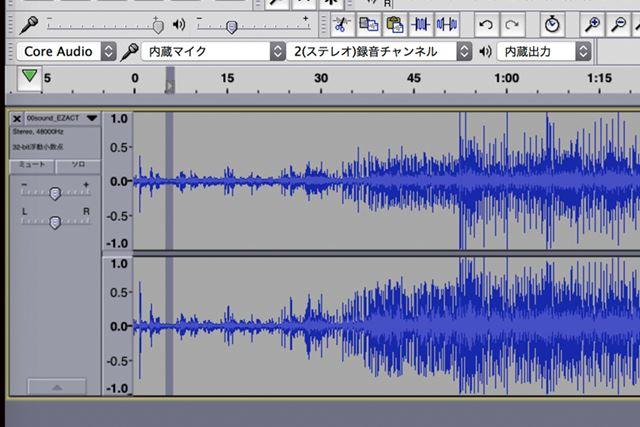 音源を再生しながら、ノイズ部分をドラッグして選択する