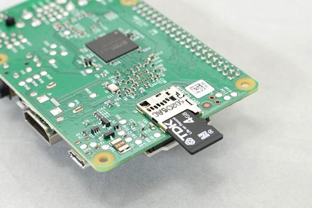 microSDカードがストレージ兼ブートディスクになる