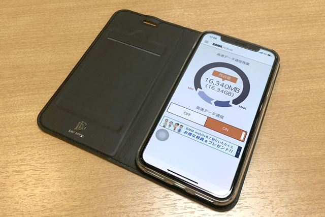 DMM mobileのシェアコース、データ通信SIM(最大)3枚プランに加入しているHさん