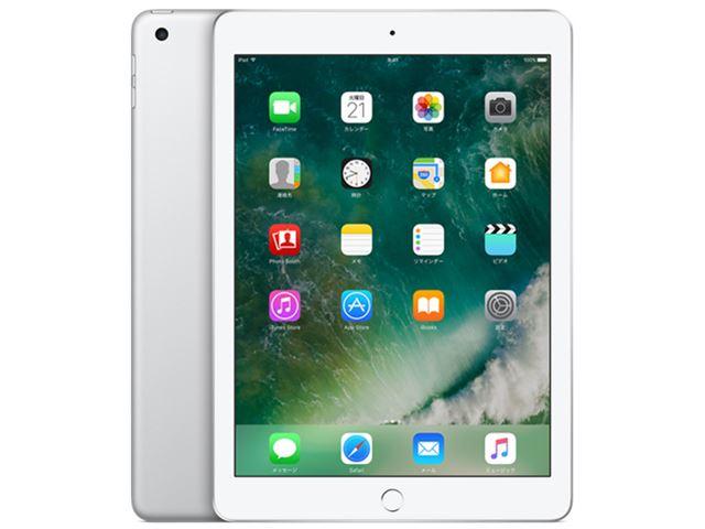 アップル 新型「iPad」