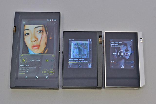 DP-X1A(左)とDP-S1(中央)とXDP-30R(右)。DP-X1Aに比べてだいぶコンパクトになった