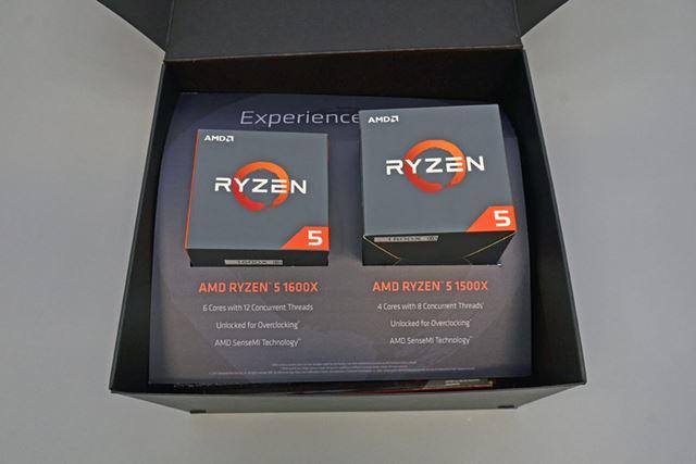 専用ケースの中にはRyzen 5 1600XとRyzen 5 1500Xなど、レビューに必要な機材一式が収納されていた