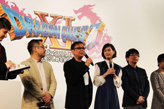 2017年4月11日に開催された発表会には、プロデューサーの斉藤洋介氏、堀井雄二氏、本田翼さんなどが登壇