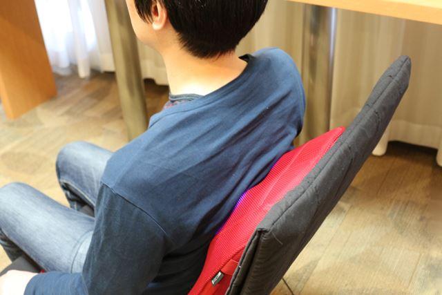 なお、従来機ではこんな感じ。肩甲骨まわりをケアしたい場合は物足りない