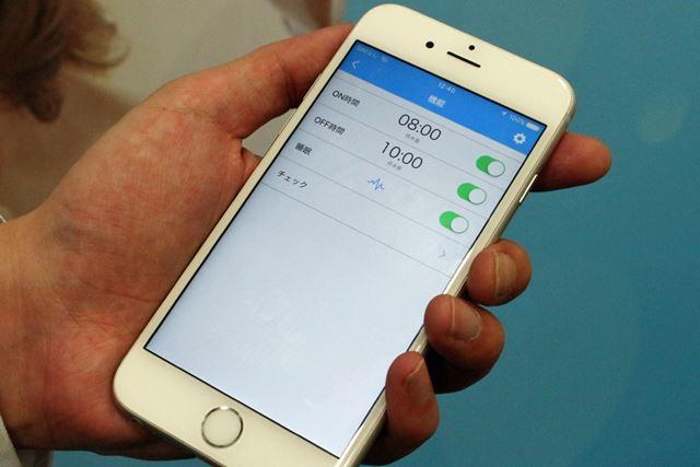 エアコンのタイマーはオン、オフ両方を設定できるようになっており、それぞれ曜日を指定することも可能